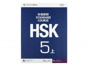HSK Standard Course 5A