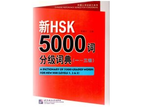 A Dictionary of 5000 Graded Words for New HSK (Level 1,2,3)