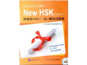 Success with New HSK (Level 1)