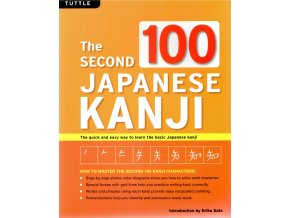 The Second 100 Japanese Kanji