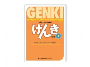 Genki I (Main Textbook)