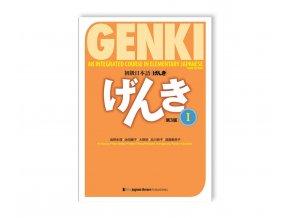 genki textbook I 3rd