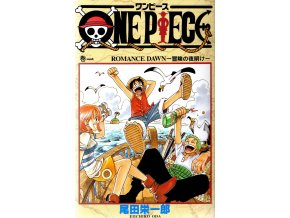 One Piece 1 JAP