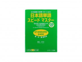 Quick Mastery of Vocabulary N3 japonstina