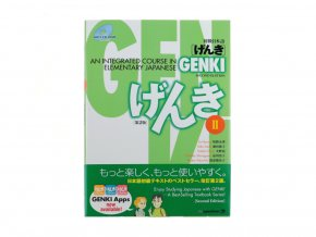Genki II (Main Textbook)
