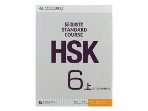 HSK Standard Course 6A Workbook