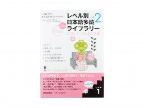 japonstina zjednodusena cetba graded reader Level 1, vol 2