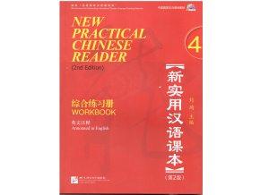 npcr 4 wb cover