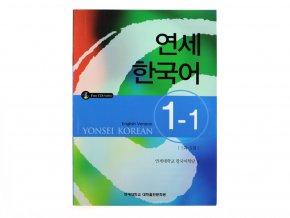 Yonsei Korean Textbook 1 - 1