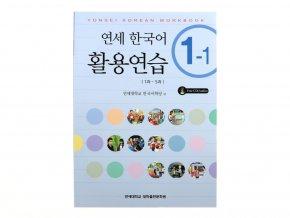 Yonsei Korean Workbook 1 - 1