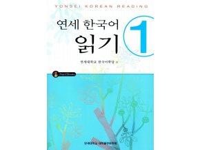 Yonsei Korean Reading 1