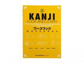 Kanji Look and Learn - Workbook