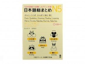 Nihongo So Matome N5 Kanji Listening Reading Vocabulary Grammar japonstina