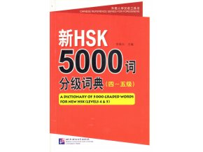 A Dictionary of 5000 Graded Words for New HSK (Level 4,5)