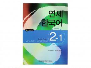 Yonsei Korean Textbook 2 - 1