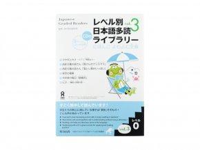 japonstina zjednodusena cetba graded reader Level 0, vol 3