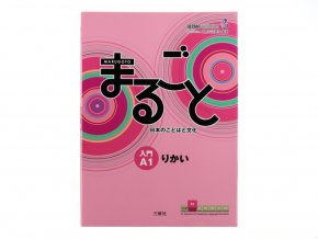 Marugoto A1 Rikai japonstina ucebnice