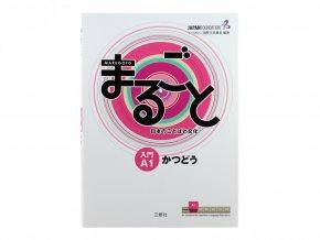 Marugoto A1 Katsudou japonstina ucebnice