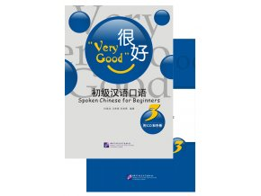 Very Good: Spoken Chinese for Beginners vol.3