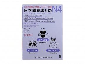 Nihongo So Matome N4 Listening Reading Grammar japonstina