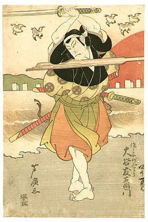 Sasaki Kódžiró