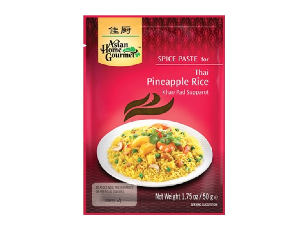 ahg pinapple rice 50g