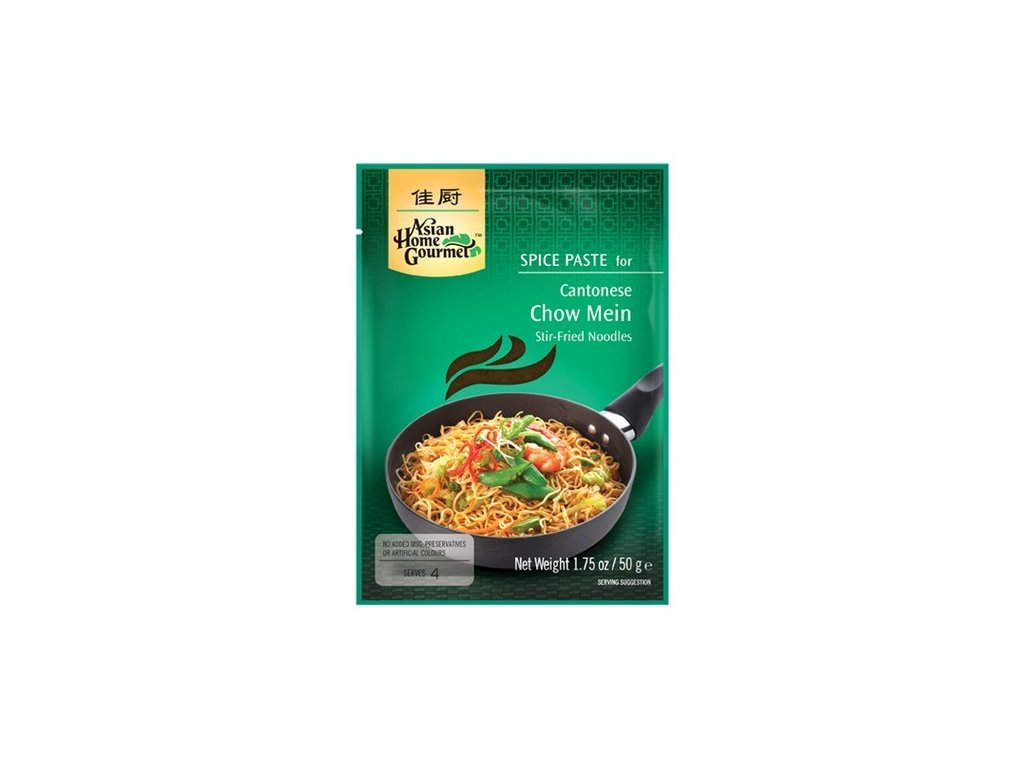 asian home gourmet pasta na kantonske smazene nudle chow mein 50g