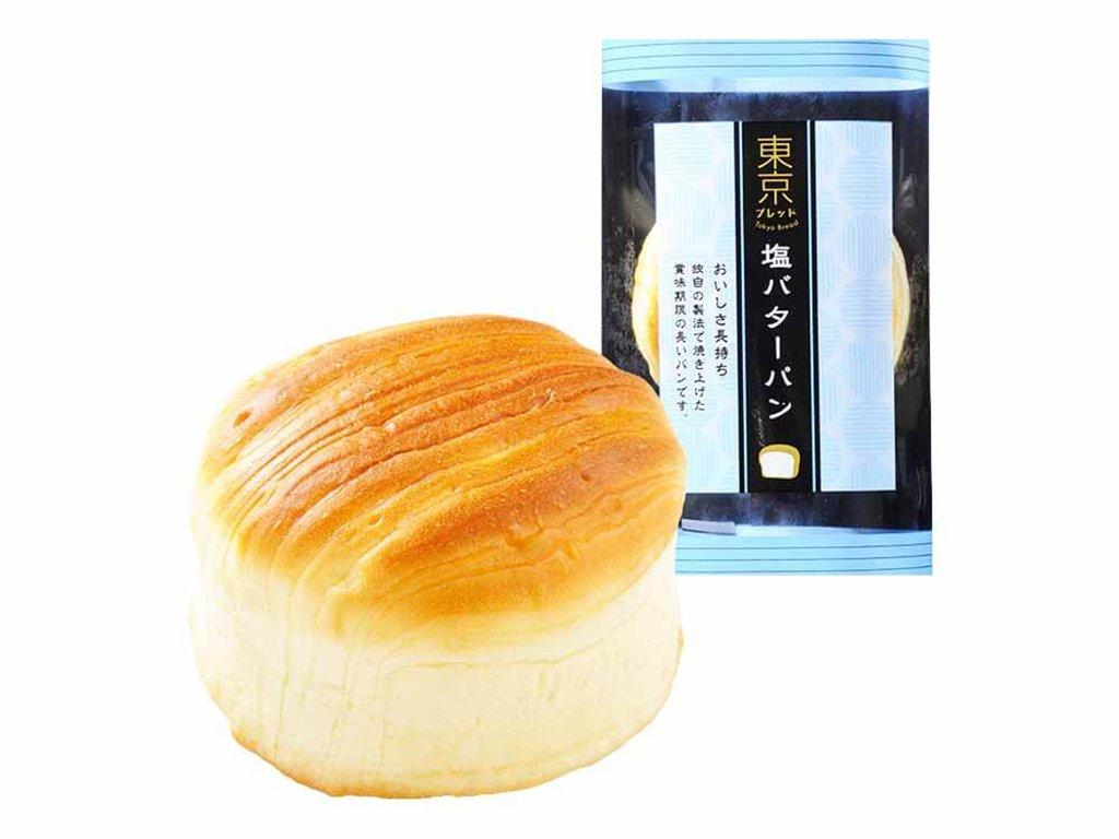 japonsky slany maslovy kolac 70g