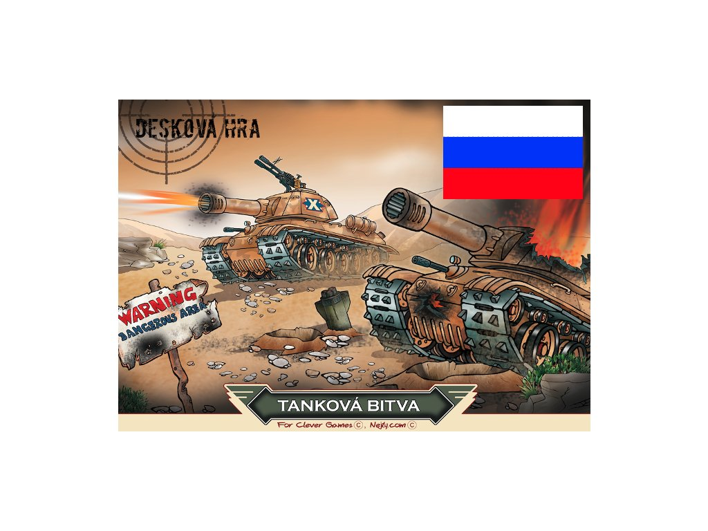 Tanks RUS