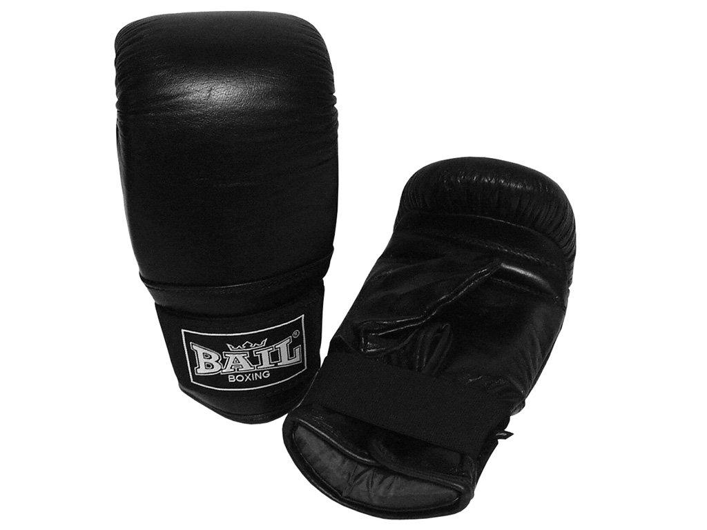 detskePytlovkyCerne. Dětské celokožené pytlovky - kvalitní boxerské rukavice  ... eec2ae46f9