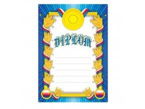 Diplom D04 A4 medaile
