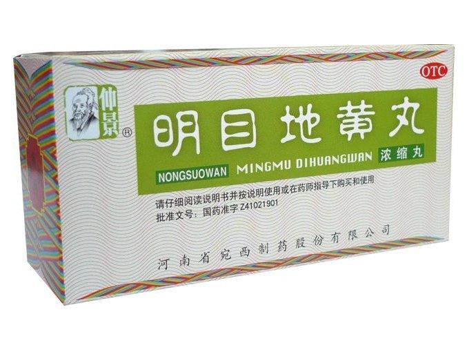 DVOJITÉ POSILNENIE ZRAKU - MING MU DI HUANG WAN - WBO7.8 Henan Wanxi (Objem 200 ks)