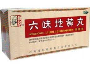 VYŽIVENIE PEČENE A OBLIČIEK - LIU WEI DI HUANG WAN - WBO1.9 Henan Wanxi (Objem 200 ks)