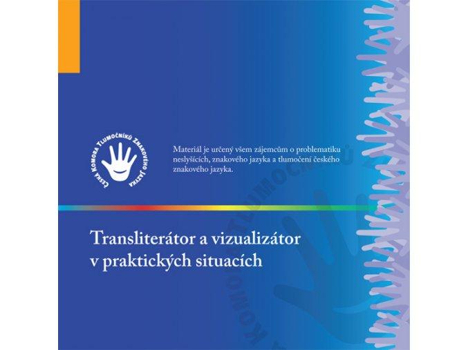 d transliterator vizualizator1