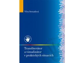 p transliterator vizualizator1