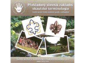 Skautsky slovnik