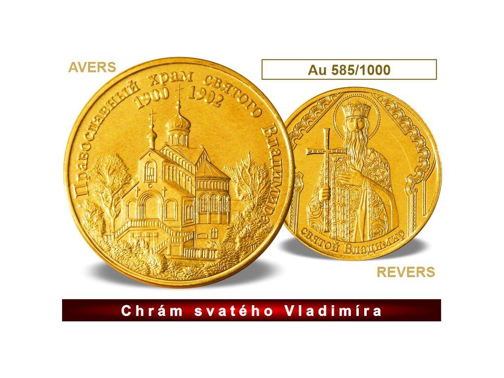 ChramVladimira1