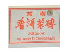 Expect PU-ERH cihla 250 g