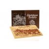 Velká čokoláda s reliéfem PRAHA, 120g