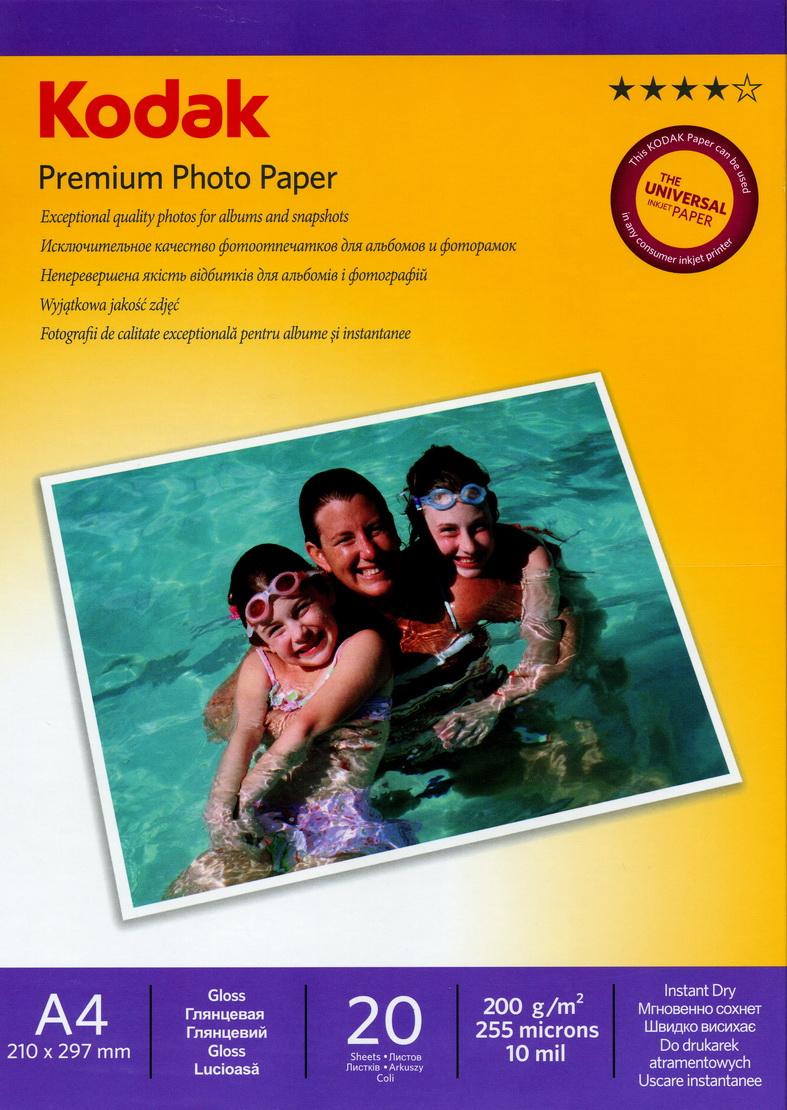 Fotopapier Kodak vysokolesklý 200g/m², 20ks, A4