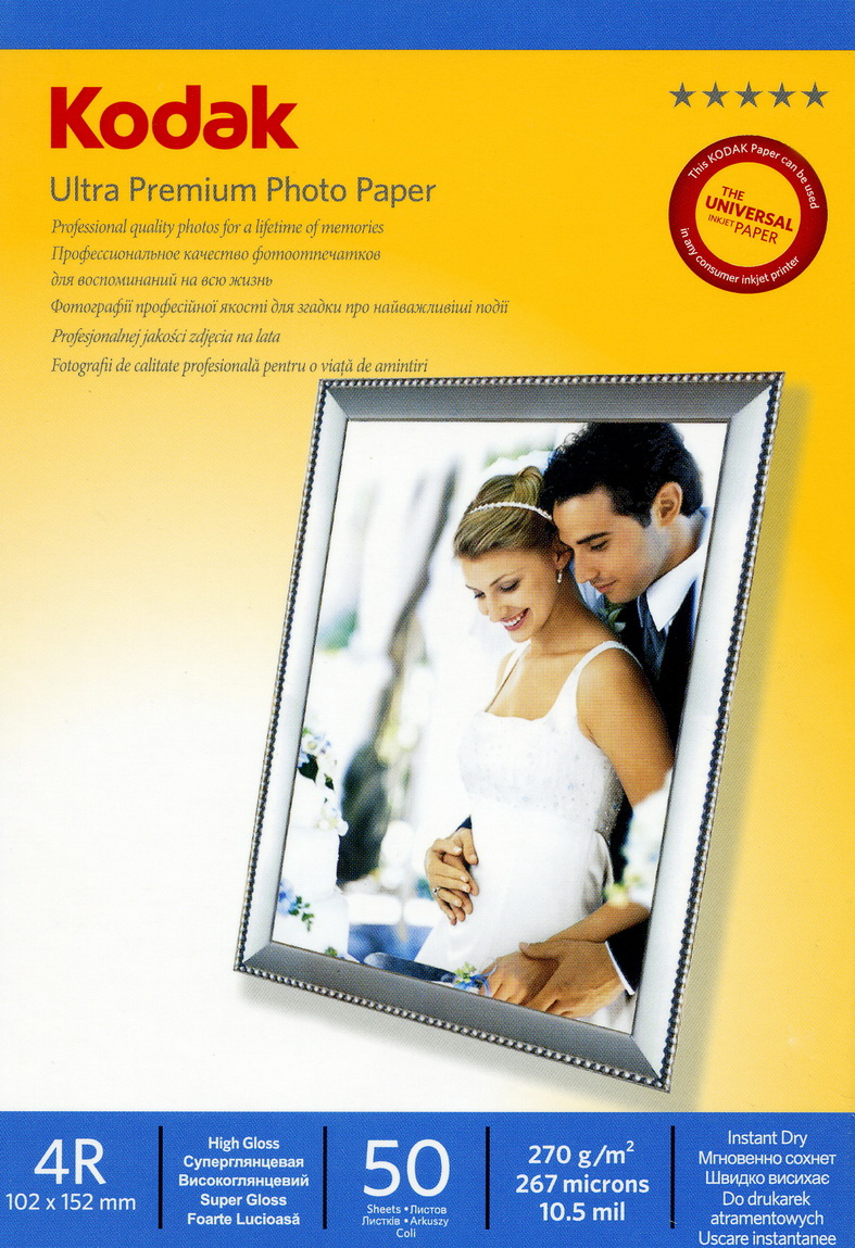 Fotopapier Kodak Premium vysokolesklý 270g/m², 50ks, 10x15