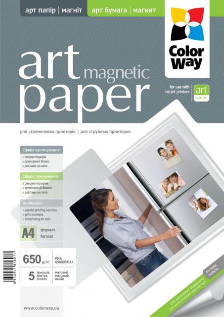 ColorWay Fotopapier CW ART Matný Magnetický 650g/m²,5ks,A4