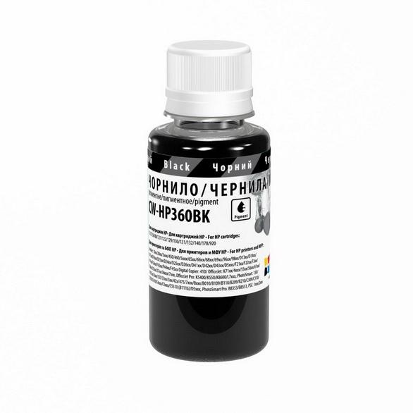 Atrament ColorWay pre HP 932/950 black - 100ml (po expirácii)