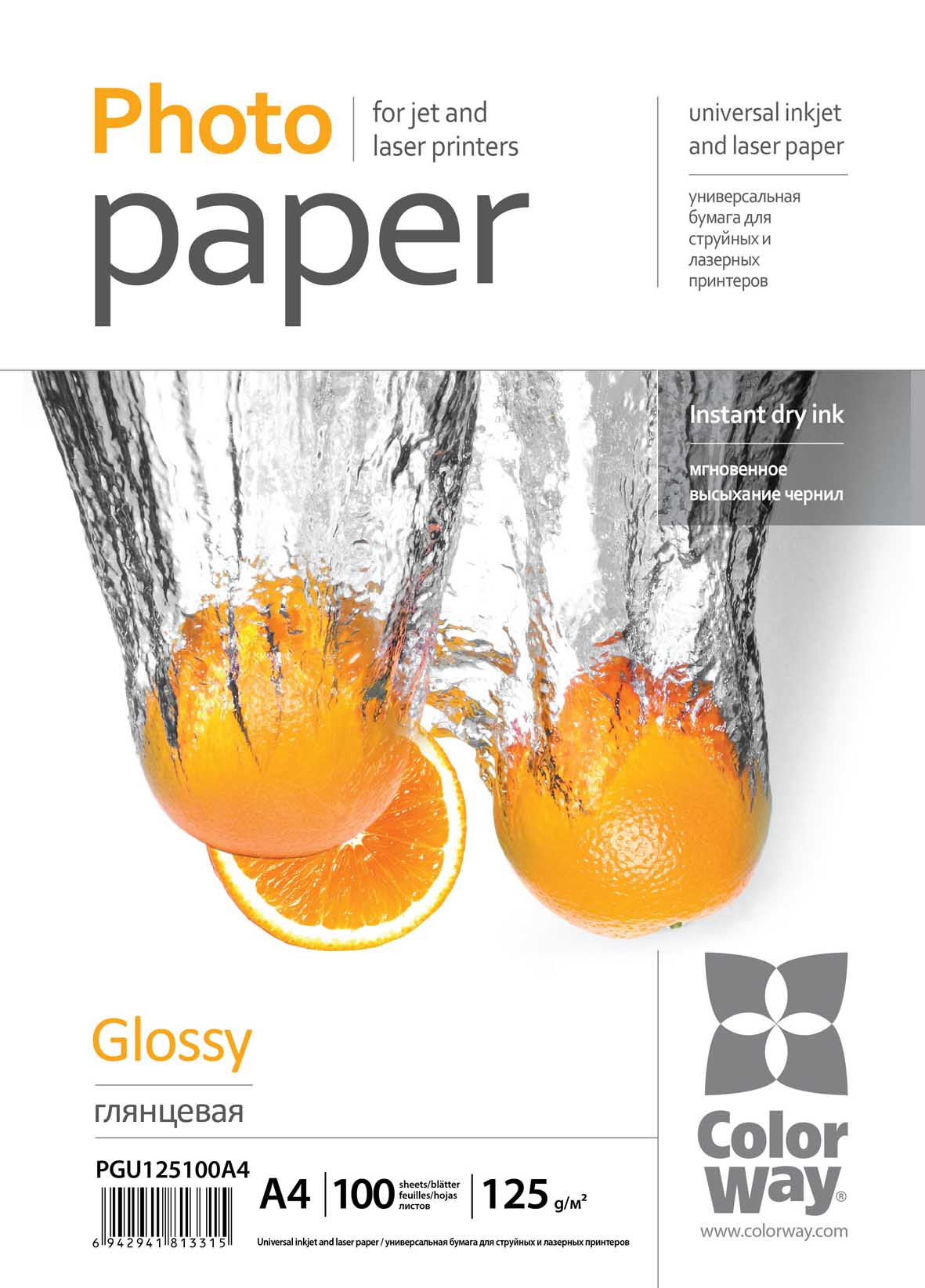 Fotopapier ColorWay Univerzálny Vysokolesklý 125g/m²,100ks,A4