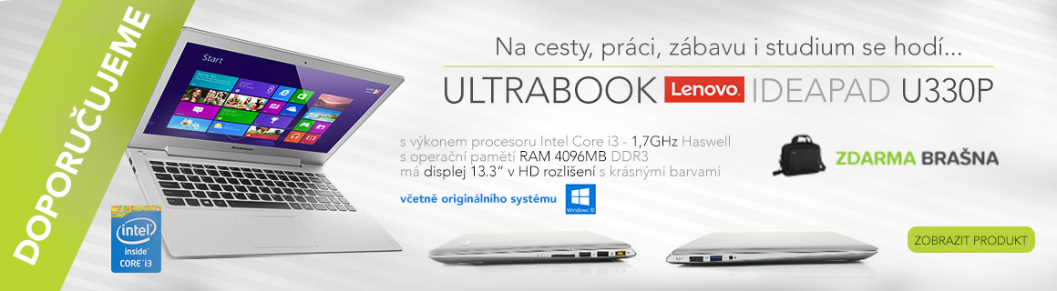 Lenovo Thinkpad U330p