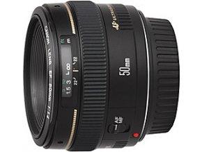 Canon EF 50mm f/1.4 USM - zpětný bonus 1.500,-Kč