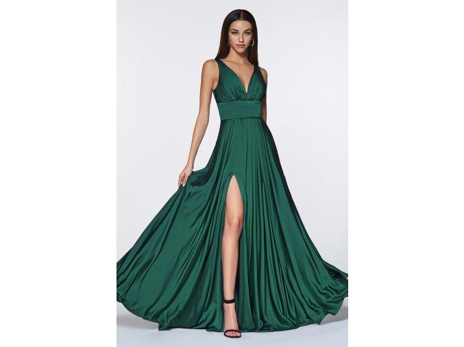 7469 emerald 1
