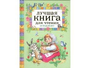 Luchshaja kniga dlja chtenija ot 3 do 6 let
