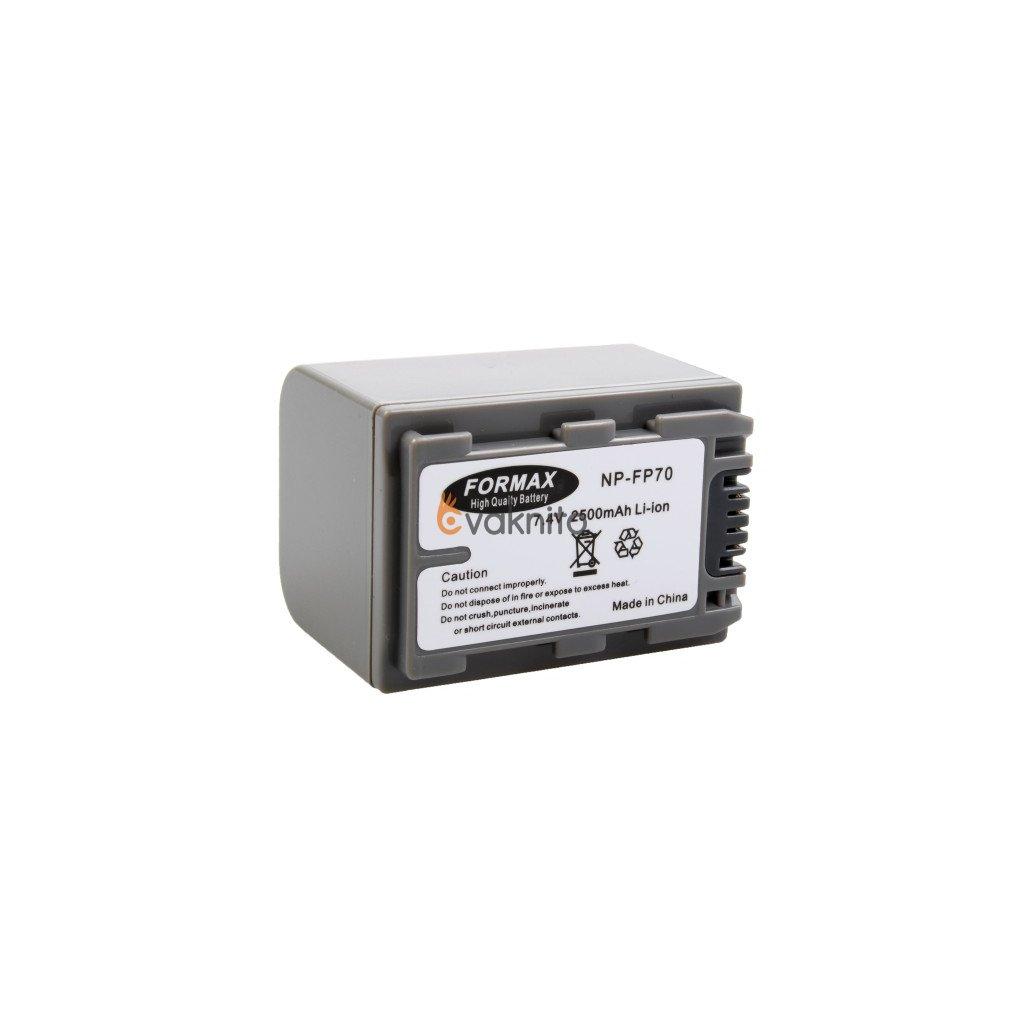 Batéria NP-FP70 pre fotoaparáty Sony
