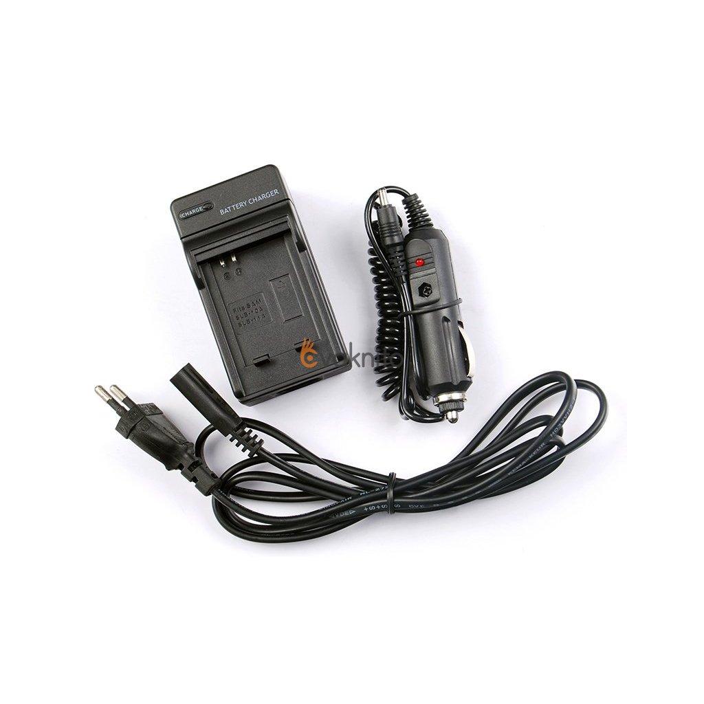Nabíjačka pre batérie Canon LP-E17